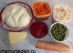 Ингредиенты для приготовления домашней пиццы