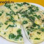Омлет  с сыром чесноком и петрушкой