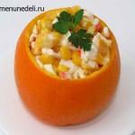 Как приготовить салат с апельсинами и крабовыми палочками