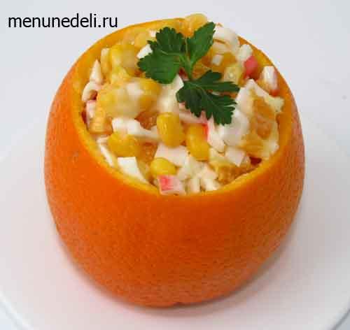Салат с крабовыми палочками и апельсинами