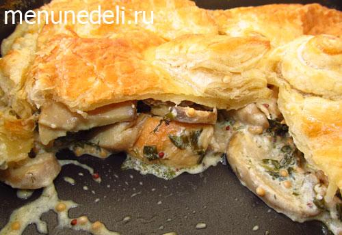 пирог с курицей и грибами и слоенным тестом