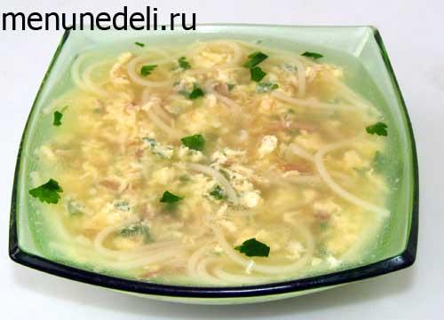 Рецепт быстрого супа с сыром яйцом и вермишелью для всей семьи