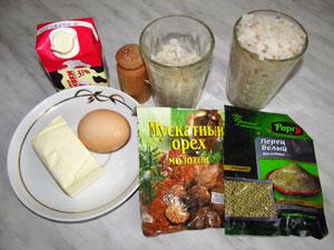 Ингредиенты для мусслин из нежирной белой рыбы