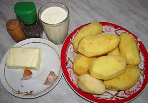 Ингредиенты для картофельного гратена дофинуа