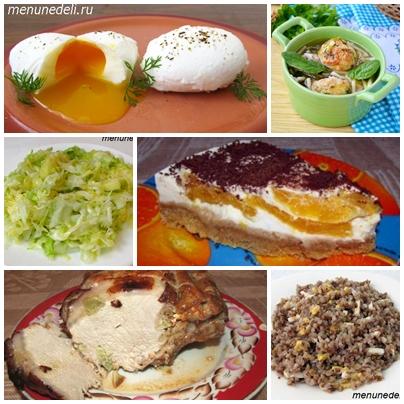 Яйца пашот суп с фрикадельками и шпинатом апельсиновый торт без выпечки мясо путь к сердцу гречневая каша салат из капусты и яблок
