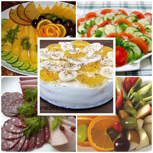 Блюда для дня рождения в офисе Легкий белый торт колбасные фруктовые овощные сырные нарезки