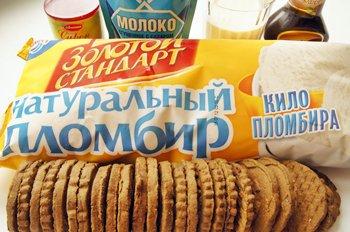 Ингредиенты для торта мороженого пломбир печенье