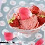 zamorozhennyj jogurt s klubnikoj