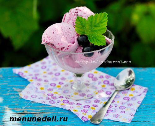 Мороженое из черной смородины своими руками в креманке
