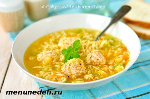 Суп с макаронами,  кабачками и  фрикадельками