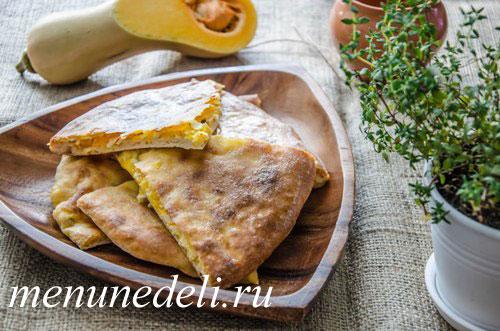 Осетинские пироги с тыквой и сыром