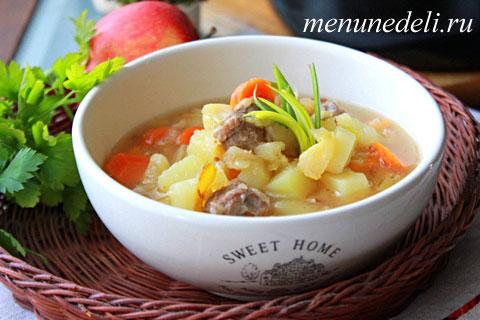 Суп со свининой и яблоками