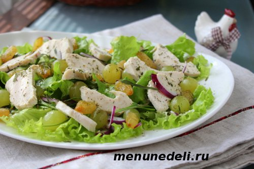 Салат с курицей и виноградом и изюмом салатными листьями