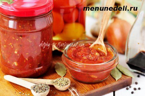 Рецепт томатного соуса в домашних условиях на зиму в мультиварке