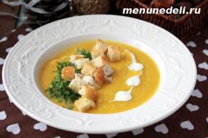 tykvennyj sup pjure