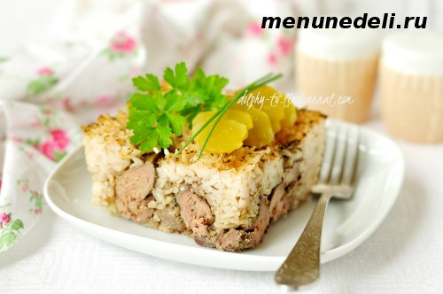 Печеночная запеканка с рисом и грибами