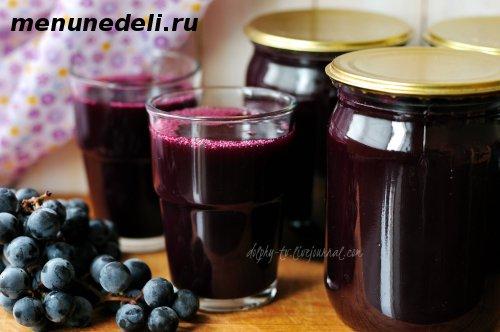 Концентрированный виноградный сок на зиму закупоренный в стеклянных банках