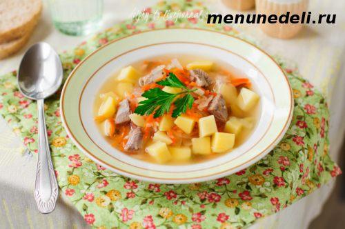 Кислые щи с мясом картошкой и морковкой