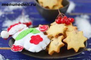 novogodnee pechen'e zvezdochki