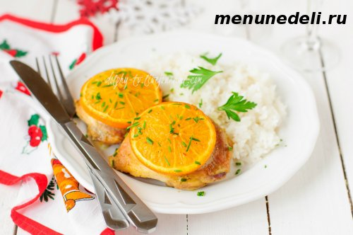 Пряная курица с апельсинами