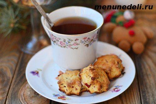 Рождественские сконы с клюквой в мандариновом соке