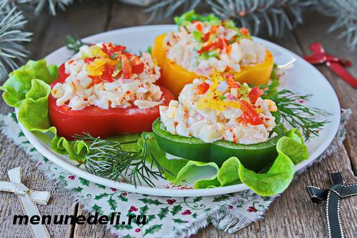 Салат новогодний светофор с рисом и морепродуктами