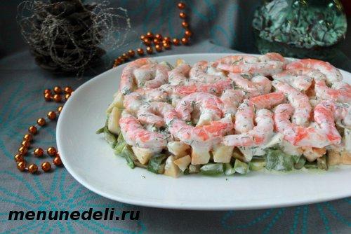 Вкусный салат с креветками, яблоками и  киви