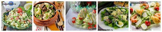 salaty2