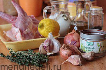 Ингредиенты для запекания кролика