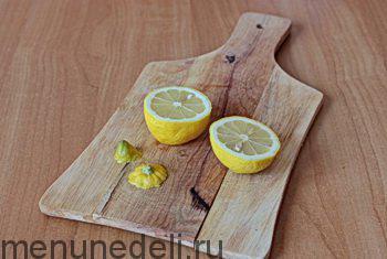 Лимон разрезанный пополам с удаленными краями