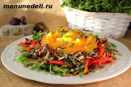 Салат со свеклой морковью и апельсинами