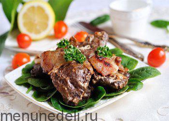 Подавать говяжью печень тушеную в вине со свежими овощами или зеленью