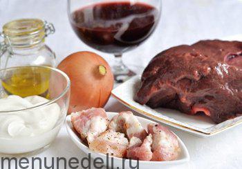 Говяжья печень красное вино лук бекон приправы сметана