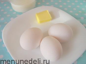 Яйца куриные масло сливочное молоко коровье