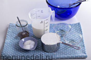 Мука льняная мука пшеничная молоко соевое сахар разрыхлитель