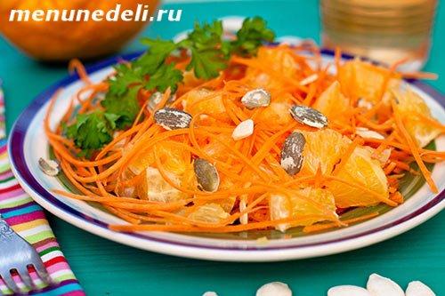 Как приготовить салат с морковью и апельсинами