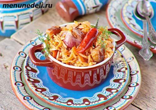 Плов в духовке со свининой овощами и приправами