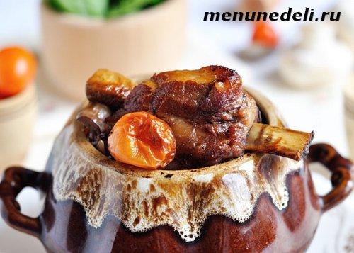 Рецепт говяжьих ребрышек в горшочках