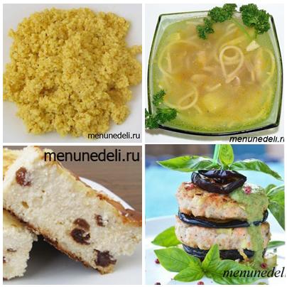 рецепт щи по уральски здорового питания для похудения