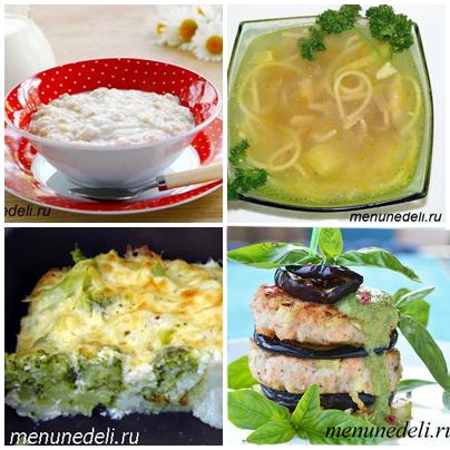 ecac00ed27ad Меню правильного питания на неделю, рецепты, список покупок   Меню ...