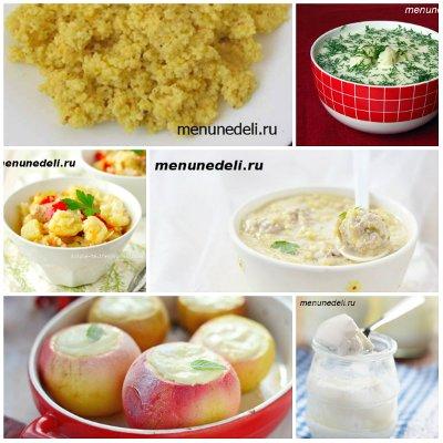 Каша печеные яблоки суп рагу домашний йогурт