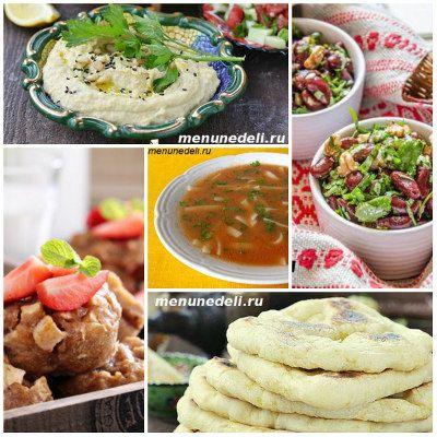 Хумус арабские лепешки суп с лапшой яблочные маффины салат с фасолью