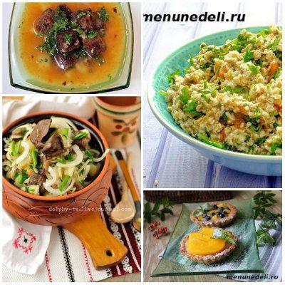 Гороховый суп пшеничная каша салат с капустой пирожное корзиночка