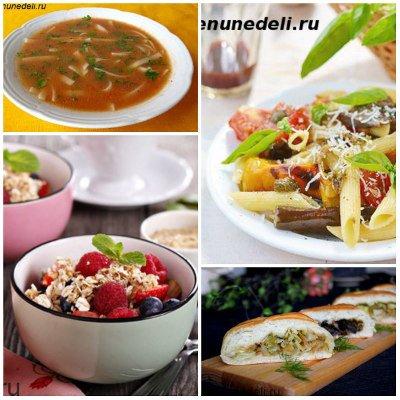 Ягодный крамбл суп с лапшой паста с овощами пироги с капустой и грибами