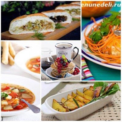 Постные блины пироги с капустой и грибами суп с фасолью картофель с розмарином салат с морковью