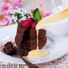 Шоколадный фондан с английским кремом