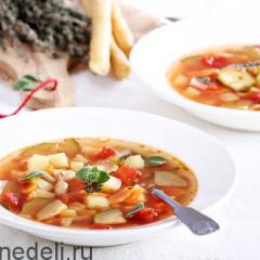 Постный суп с фасолью и цуккини