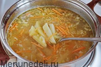 Рецепты супов детских