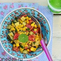 Теплый салат из кукурузы