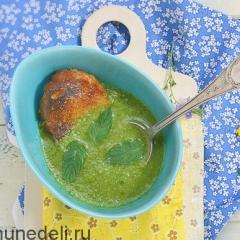 Суп-пюре из зеленого лука и стручковой фасоли